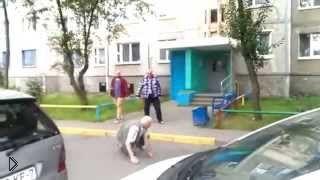 Смотреть онлайн Пьяные пожилые мужчины дерутся возле подъезда
