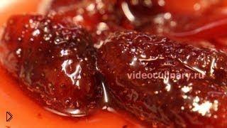 Рецепт варенья из свежей клубники - Видео онлайн