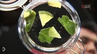 Смотреть онлайн Необычное варенье из винограда, лайма и мяты