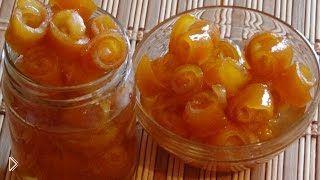 Смотреть онлайн Красивое варенье из апельсиновых корок