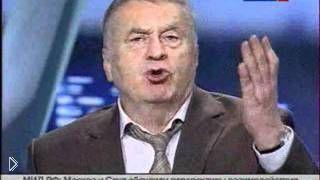 Смотреть онлайн Жириновский рассказывает правду о Ливии и Каддафи