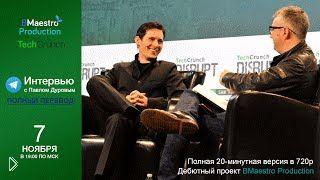 Интервью Павла Дурова на технологической конференции - Видео онлайн