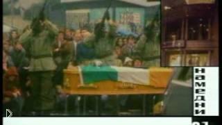 Факты и события 1981 года - Видео онлайн