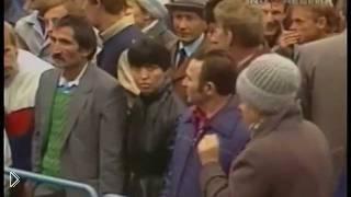 Смотреть онлайн 1987 - год километровых очередей