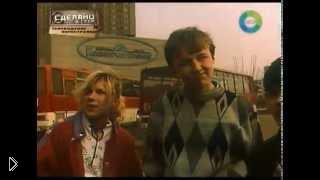 Смотреть онлайн Телевидение в момент перестройки, СССР