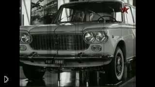 Смотреть онлайн Интересное о народном автомобиле СССР