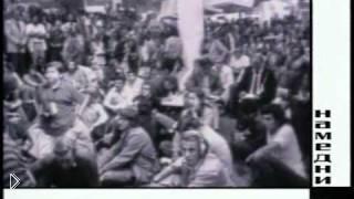 Смотреть онлайн Что произошло в 1972 году