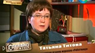 Что было модно в СССР с 1957 года - Видео онлайн