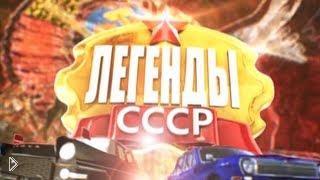 Смотреть онлайн Советское время: время докторской колбасы