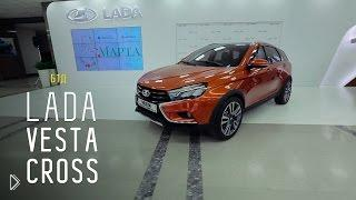 Обзор LADA VESTA CROSS - Видео онлайн