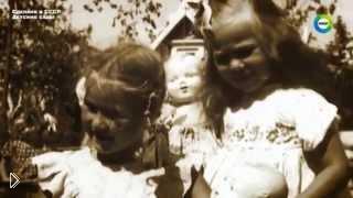 Смотреть онлайн Назад в СССР: детские сады