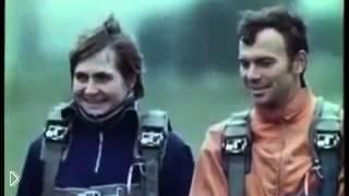 Смотреть онлайн Фильм о парашютном спорте, 1970-е годы