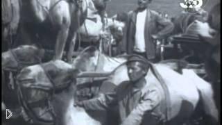 Смотреть онлайн Быт и жизнь советских людей в 1930-е годы