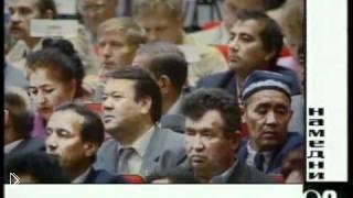 Смотреть онлайн Факты и события СССР: 1990 год