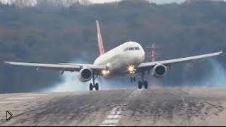 Смотреть онлайн Как происходит посадка самолетов в ветреную погоду