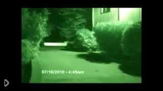 Парни темной ночью засняли неопознанное - Видео онлайн