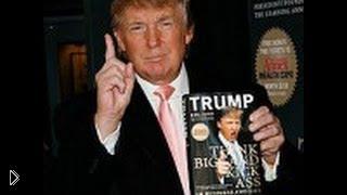 Смотреть онлайн Дональд Трамп: бизнесмен-миллиардер