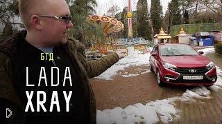 Смотреть онлайн Образ автомобиля LADA XRAY 1.8 122 л.с.