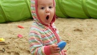 Смотреть онлайн Подборка: Забавные моменты с детьми