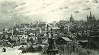 Смотреть онлайн Биография и правление Ивана Грозного