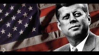 Смотреть онлайн Биография: Жизнь и недолгие годы правления Джона Кеннеди