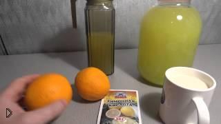 Смотреть онлайн Как сделать 5 литров апельсинового сока из 2 апельсинов