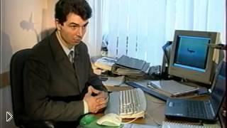 Смотреть онлайн Причиной авиакатастрофы 1994 г стал ребенок