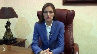 Обращение депутата Ольги Ли к Президенту - Видео онлайн