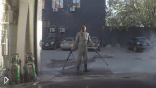 Смотреть онлайн Работник автомойки парит в воздухе