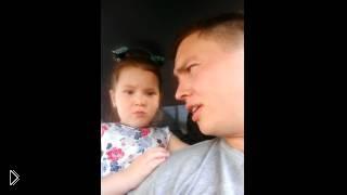 Смотреть онлайн Трехлетняя девочка объясняет папе, что ее любит мальчик