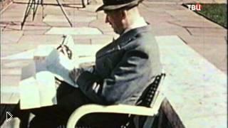 Смотреть онлайн Биография Гитлера: другая жизнь фюрера