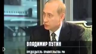Путин забыл о своих важных словах - Видео онлайн