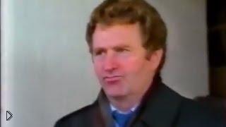 Смотреть онлайн Начало политического пути Жириновского, 1991 год