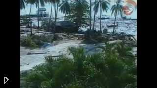 Док. фильм о цунами в Индийском океане в 2004 году - Видео онлайн