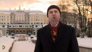 Смотреть онлайн Биография Петра I Великого