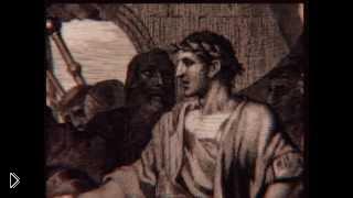 Смотреть онлайн Биография завоевателя Александра Македонского