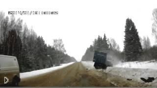 Смотреть онлайн Подборка: Ужасающие аварии на заснеженных трассах