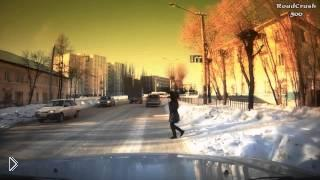 Смотреть онлайн Подборка: Счастливые пешеходы чуть не погибли