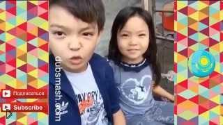 Смотреть онлайн Подборка: Приколы с казахскими детьми