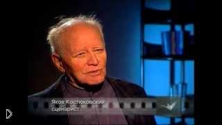 Смотреть онлайн Биография талантливого Георгия Вицина