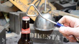 Смотреть онлайн Как сделать открывашку для пива из всего