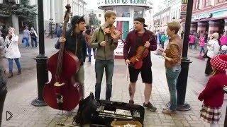 Песня для Путина из Казани - Видео онлайн