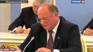 Смотреть онлайн Зюганов о проблемах России