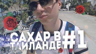 Смотреть онлайн Про Пхукет от русских путешественников