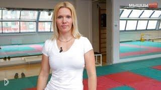 Смотреть онлайн Спортивные упражнения для девушек на каждый день