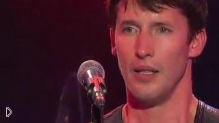 Смотреть онлайн Концерт: Джеймс Блант 2013 год