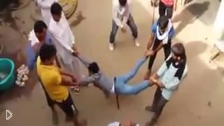 Смотреть онлайн В Индии воров наказывают так