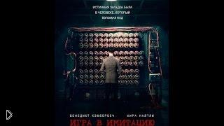 Смотреть онлайн Фильм