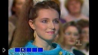 Смотреть онлайн Девушке на Поле Чудес повезло в финальной игре