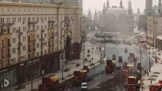 Смотреть онлайн Как в Москве асфальт стелят